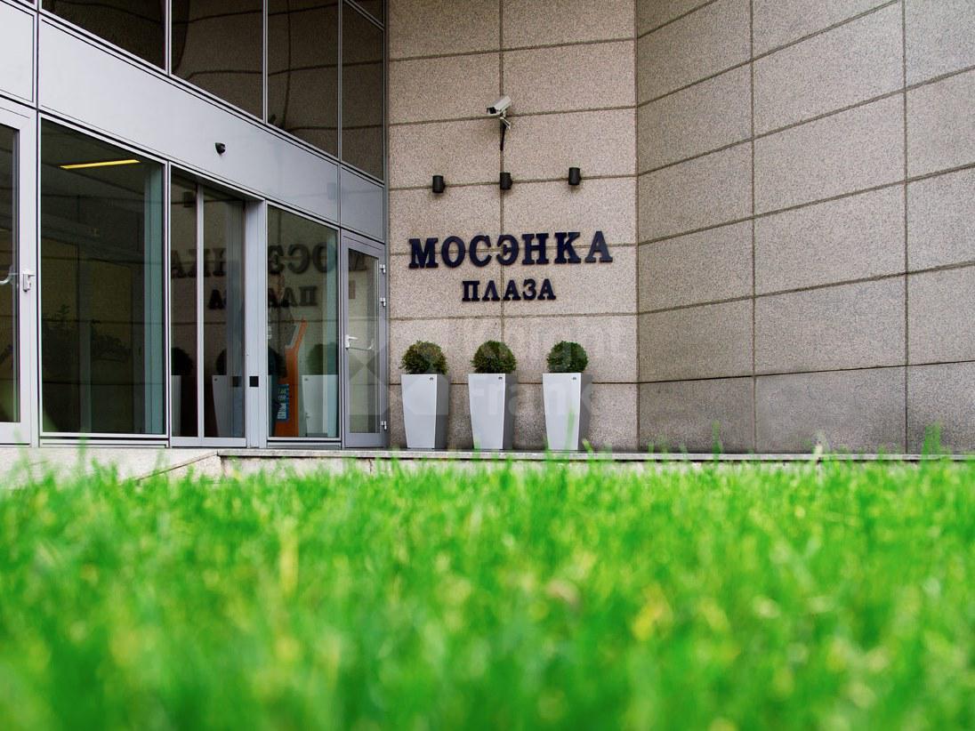 Бизнес-центр Мосэнка Плаза 3, id id4219, фото 3