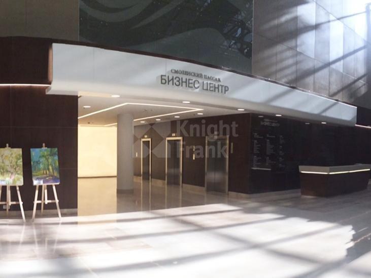 Бизнес-центр Смоленский Пассаж, id id4416, фото 3