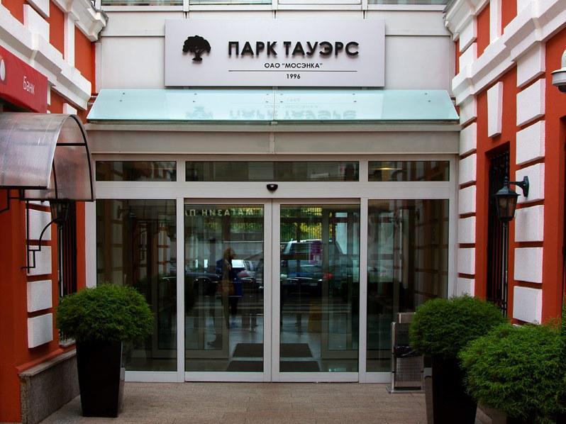 Бизнес-центр Мосэнка 4 Парк Тауэрс, id id4686, фото 6