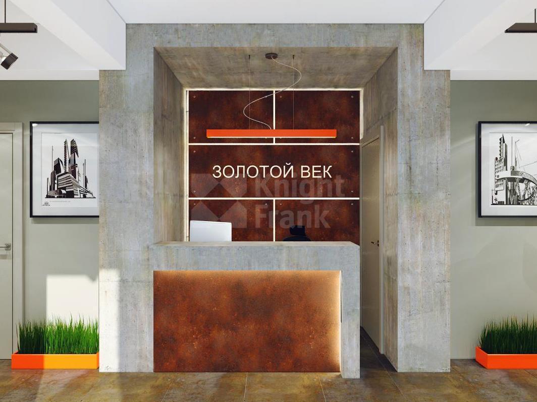 Бизнес-центр Золотой Век 2, id id528, фото 5