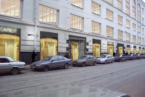Бизнес-центр Салют, id id6335, фото 1