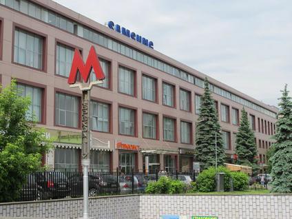 Бизнес-центр Варшавская Плаза, id os7108, фото 1