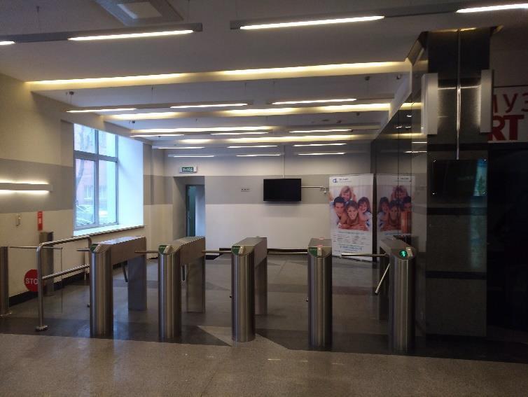 Бизнес-центр Арт Плаза, id id7442, фото 6