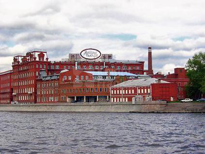 Многофункциональный комплекс Красный Октябрь*, id id7848, фото 2