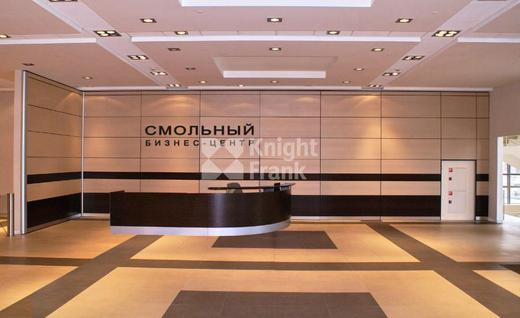 Бизнес-центр Смольный, id id7896, фото 2