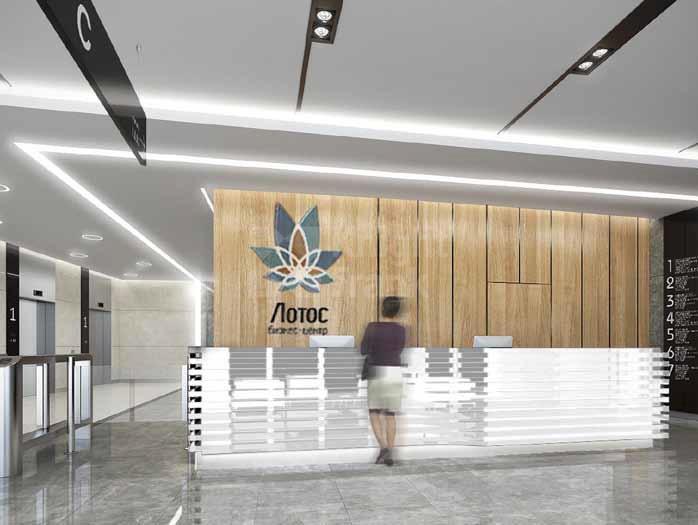 Бизнес-центр Лотос (Башня C), id id8040, фото 6