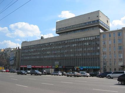 Бизнес-центр Зубовский Бульвар, 17, id os8670, фото 1