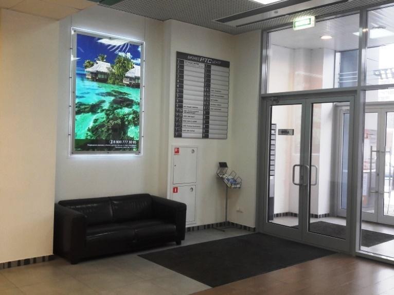 Бизнес-центр РТС (Солюшнс), id id9175, фото 4