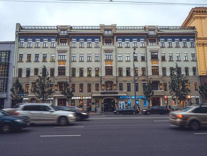 Бизнес-центр Булгаковский Дом, id id991, фото 1
