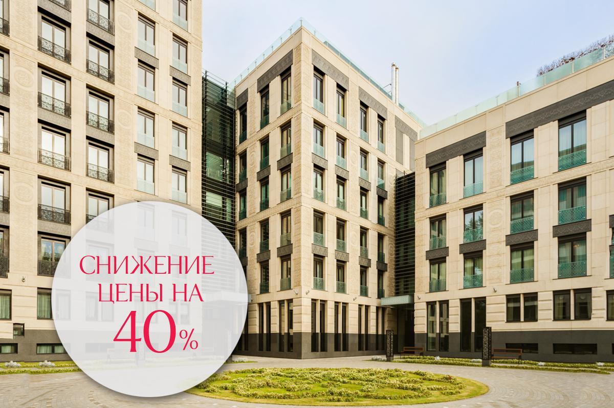 Квартира Гранатный, 6, id as10179, фото 1