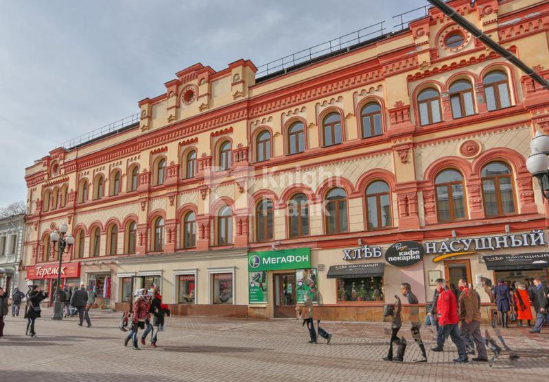 Жилой комплекс Усадьба Нарышкиных, id id12649, фото 2