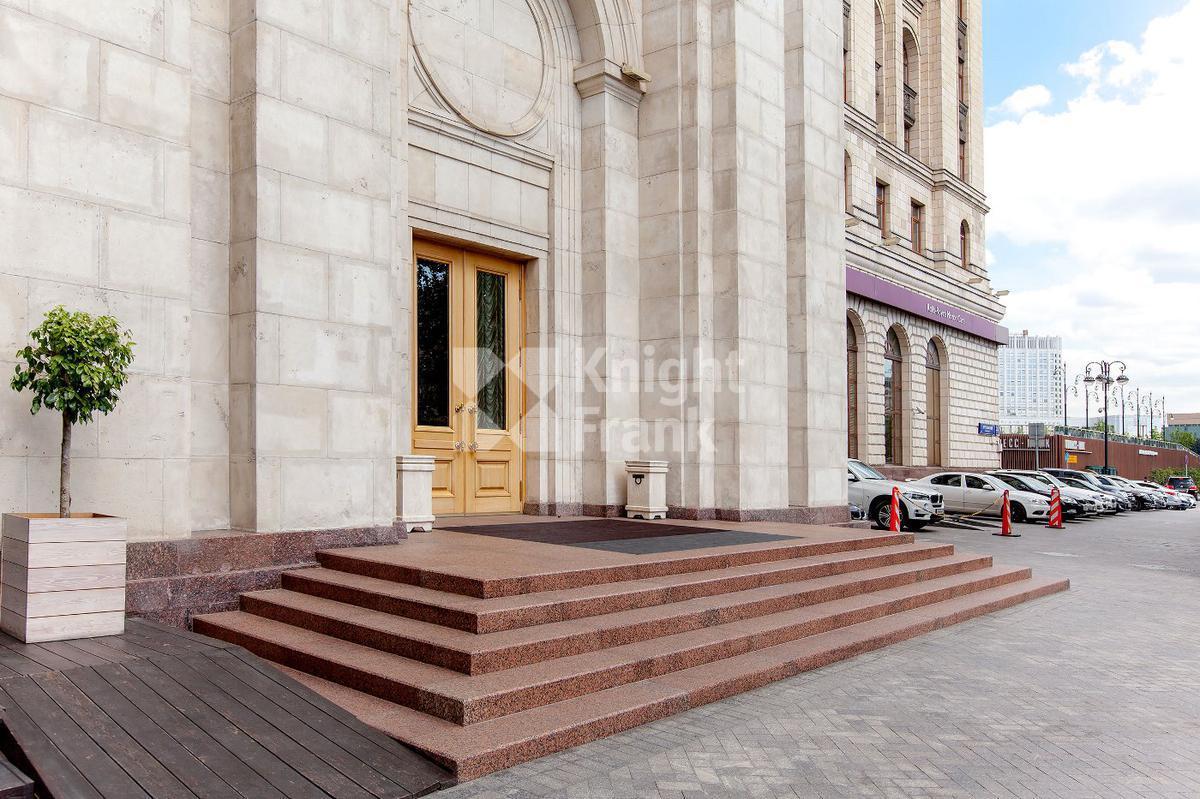 Radisson Royal Hotel Moscow, id al29466, фото 6