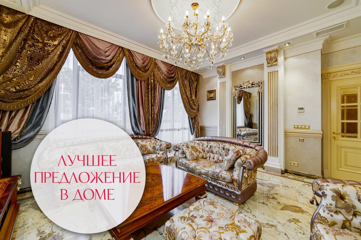 Квартира Петровский бульвар, 21, id as34230, фото 1