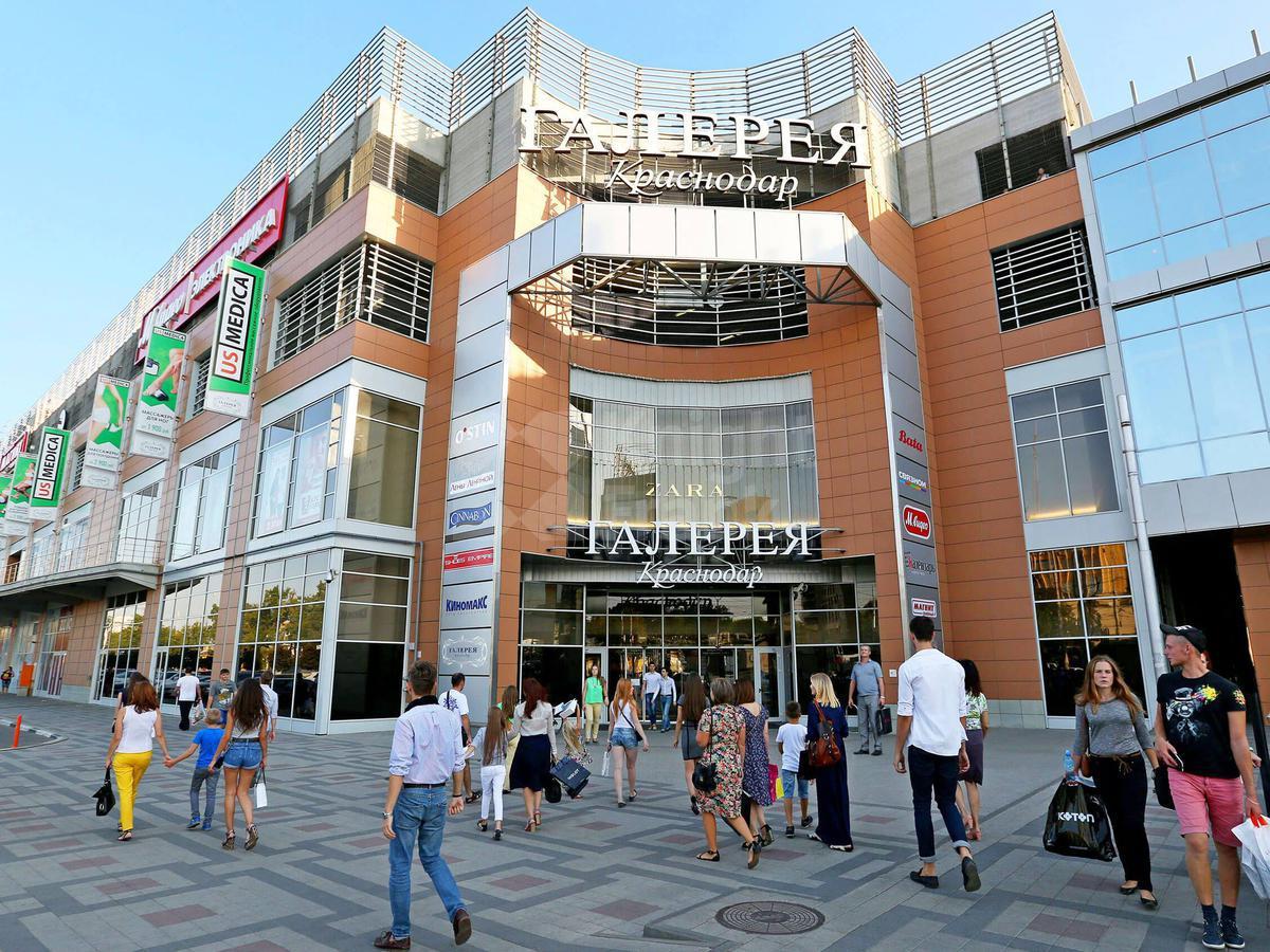 Торговый центр Галерея Краснодар, id tc10674, фото 1