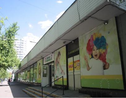 Стрит-ритейл Ул. Профсоюзная, д.152, корп. 2, id s212665, фото 1