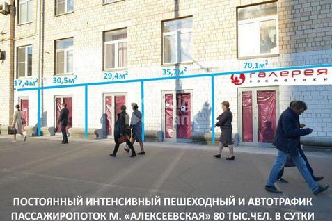 Торговое помещение Проспект Мира, д. 112, id s213848, фото 1