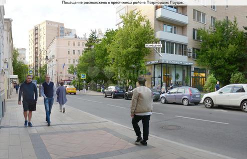 Стрит-ритейл Спиридоновка улица, 12, id s214581, фото 4