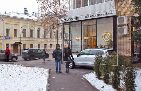 Стрит-ритейл Спиридоновка улица, 12, id s214581, фото 1