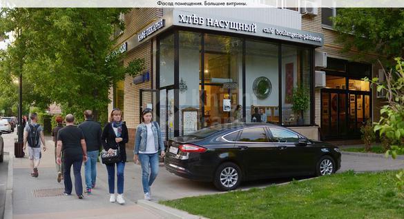 Стрит-ритейл Спиридоновка улица, 12, id s214581, фото 2