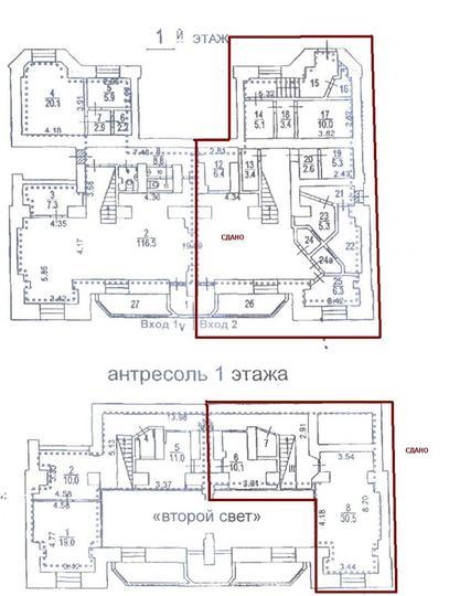 Стрит-ритейл Проспект Мира, 74, стр.1, id s214620, фото 2