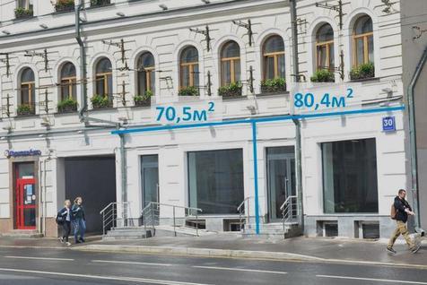 Стрит-ритейл Остоженка улица, 30, id s214814, фото 1