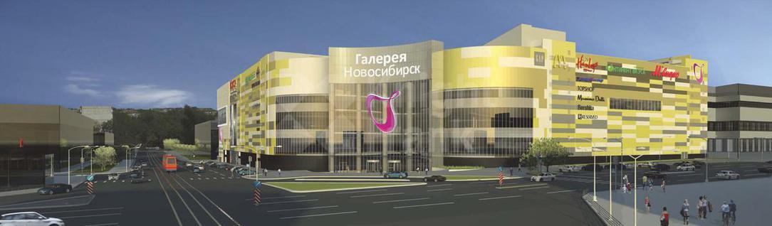 Торговый центр Галерея Новосибирск, id tc16061, фото 2