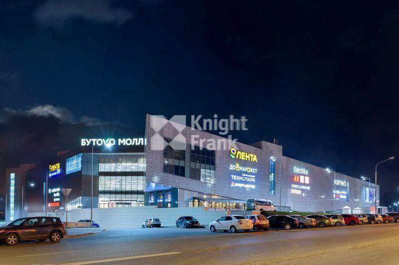 Торгово-равзлекательный центр Бутово Молл, id tc16433, фото 1