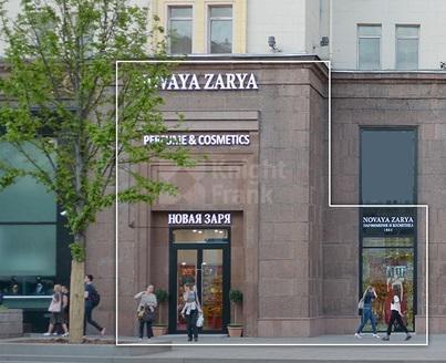 Стрит-ритейл Тверская улица, 4, id r119457, фото 1
