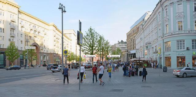 Стрит-ритейл Тверская улица, 4, id r119457, фото 3