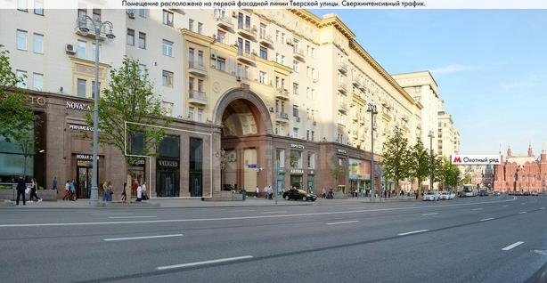 Стрит-ритейл Тверская улица, 4, id r119457, фото 4