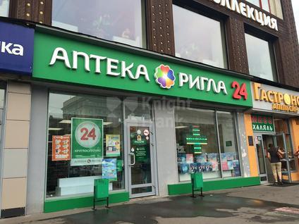 Стрит-ритейл Кутузовский проспект, д. 36А, id s220143, фото 1