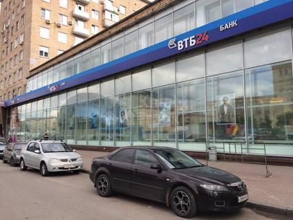 Торговое помещение Ленинградский проспект, д. 77 к. 2, id s220151, фото 3