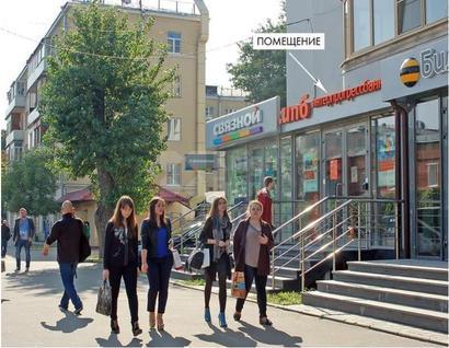 Стрит-ритейл улица Усачева, д.29, id s220565, фото 3