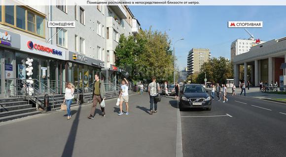 Стрит-ритейл улица Усачева, д.29, id s220565, фото 1