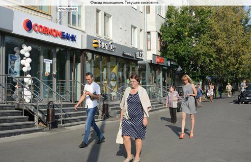 Стрит-ритейл улица Усачева, д.29, id s220565, фото 4