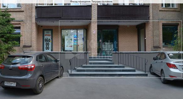 Стрит-ритейл Богословский переулок, д. 5, id s222825, фото 3