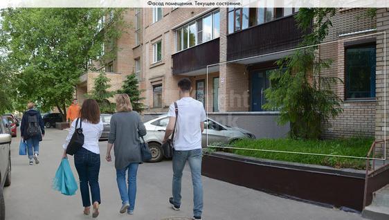 Стрит-ритейл Богословский переулок, д. 5, id s222825, фото 4