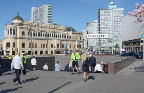 Стрит-ритейл Новый Арбат улица, д. 3, id s223275, фото 3