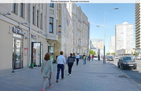 Стрит-ритейл Новый Арбат улица, д. 3, id s223275, фото 2