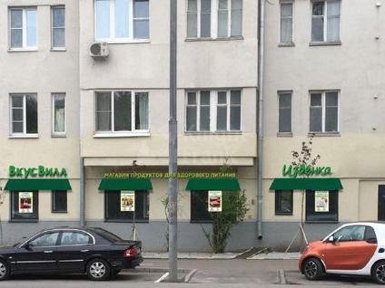 Стрит-ритейл Усачева, 29 к.1, id s223354, фото 1