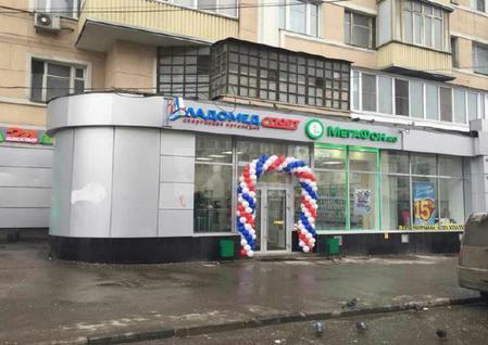 Стрит-ритейл Шоссе Энтузиастов, д.13, id s223497, фото 1