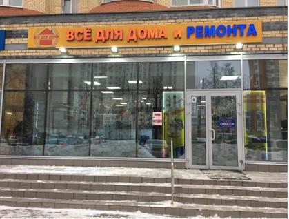 Торговое помещение Октябрьский проспект, д.1, корп.1, id s223500, фото 1