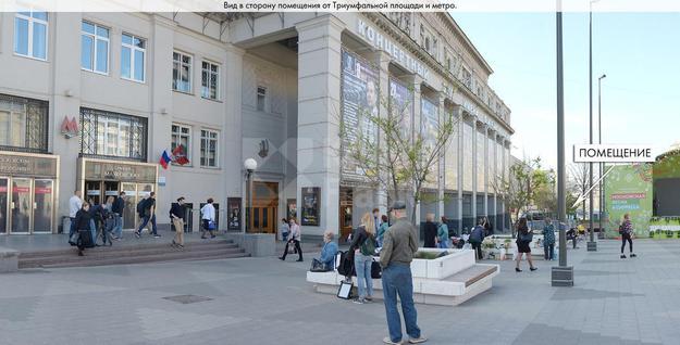 Стрит-ритейл Садовая-Кудринская улица, д. 32, стр. 2, id s223534, фото 3