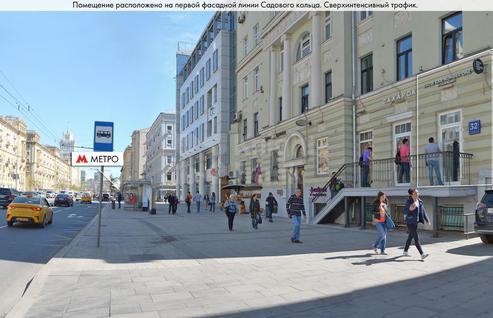 Стрит-ритейл Садовая-Кудринская улица, д. 32, стр. 2, id s223535, фото 2