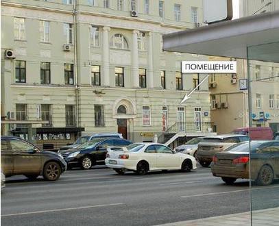 Стрит-ритейл Садовая-Кудринская улица, д. 32, стр. 2, id s223535, фото 1