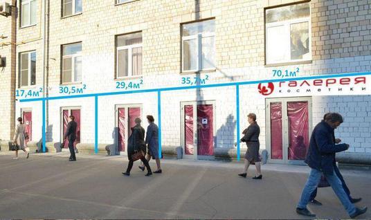 Стрит-ритейл Проспект мира, д.112, id s224229, фото 1