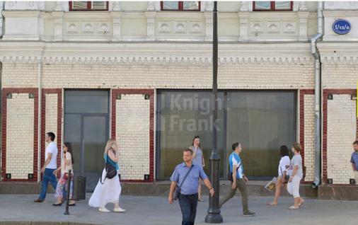 Стрит-ритейл ул. Покровка, д. 1/13/6 стр.2, id s224292, фото 1
