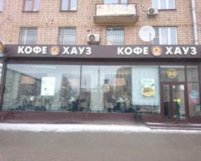 Стрит-ритейл Ленинградский проспект, д.74, к.1, id r124423, фото 1