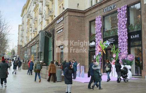 Стрит-ритейл ул. Тверская, д.4 436,3 кв. м, id s224537, фото 1