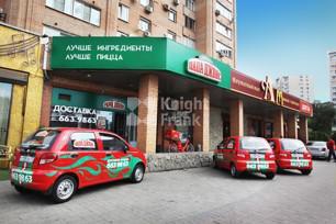 Торговое помещение Бакунинская улица, д.23/41, id s224639, фото 1